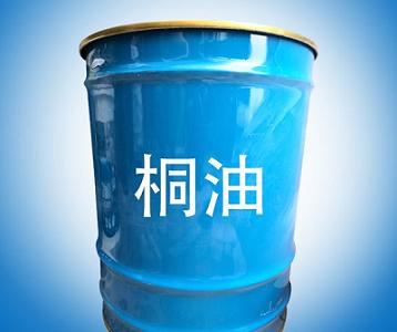 湖bei1053绝缘漆-xu昌na里有供应实惠的hongci漆