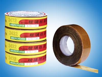 許昌專業的浸漬制品廠家推薦-2432醇酸玻璃漆帶供應商