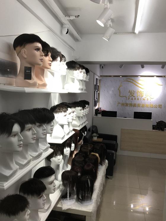 廣州時尚假發價格-廣州供應銷量好的假發