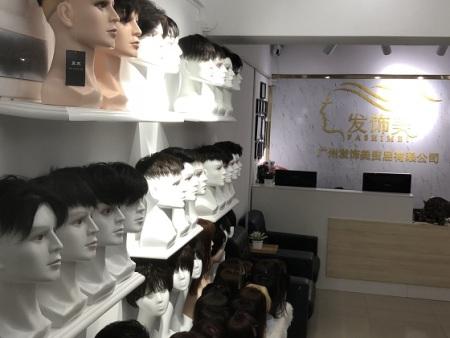 假发哪里有-广东哪里可以买到口碑好的假发