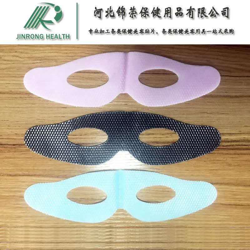 厂家定制眼罩冰袋制冷凝胶液体水包垫 祛黑眼圈清凉冷热宝敷