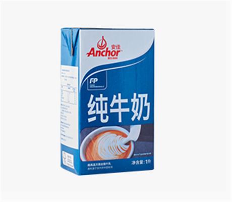 采购青海安佳牛奶就找青海欧诺食品_牛奶零售