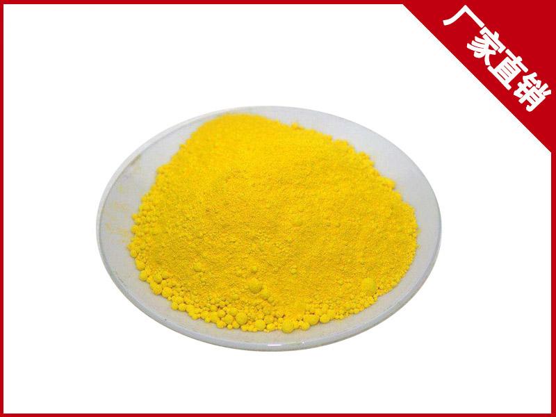 溶剂黄93,溶剂黄93厂家,溶剂黄93价格