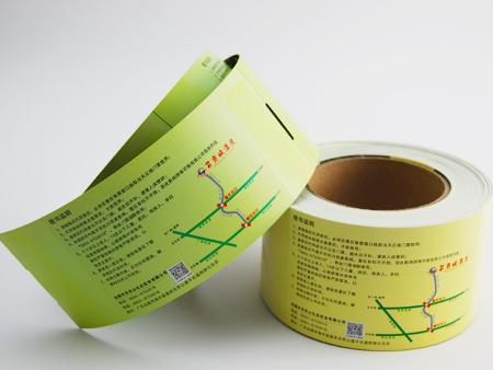 卷筒紙印刷-價格適中的印卷筒不干膠產品信息