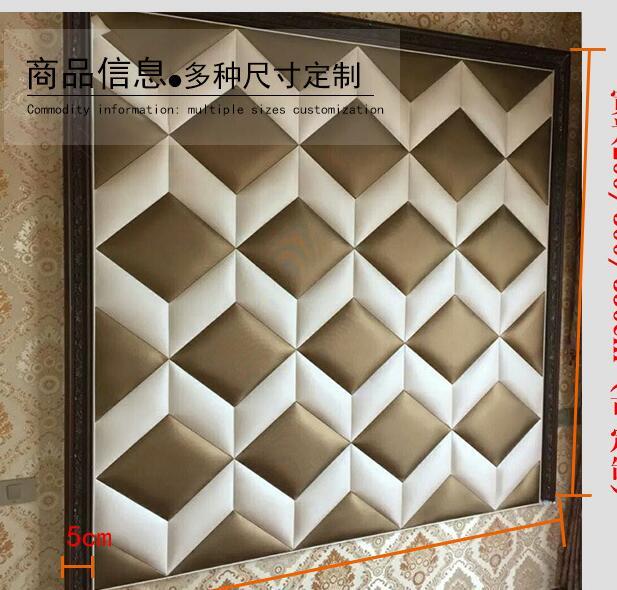 质量好的软包床头背景墙_2019年软包床头背景墙效果图