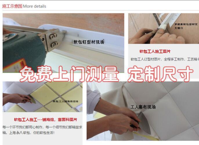 劃算的籃球場軟包永八軟包供應-軟包的圖片