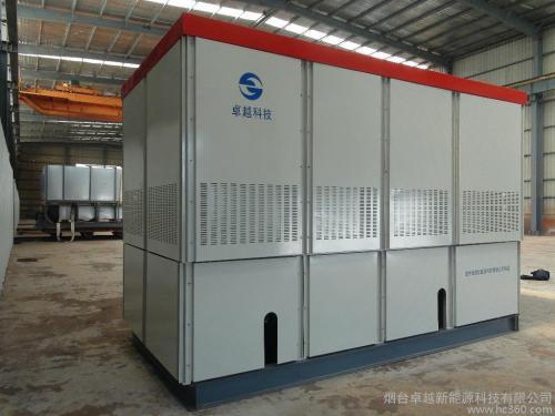 烏海全自動燃油燃氣熱水鍋爐批發|專業全自動燃油燃氣熱水鍋爐推薦