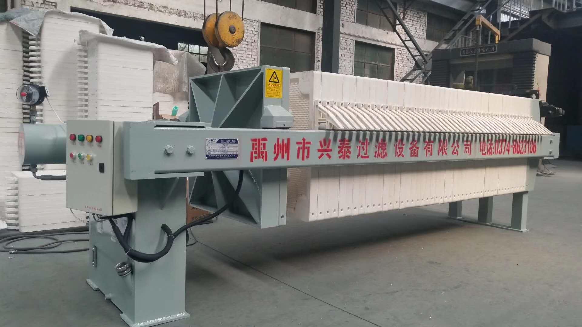 耐用的全自动压滤机|质量良好的全自动接液翻板压滤机供销