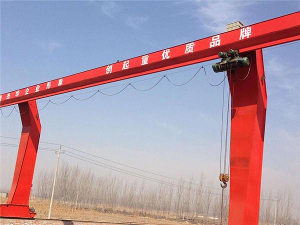 龙川门式起重机价格-中浩起重机优良的起重机械设备