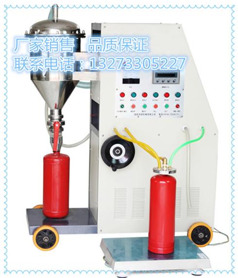 高精度干粉灌装生产线技术指导