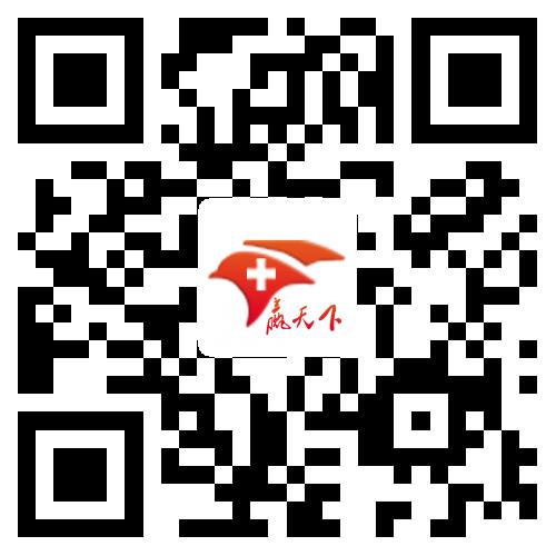 食管专科—中国食管咨询治疗中心
