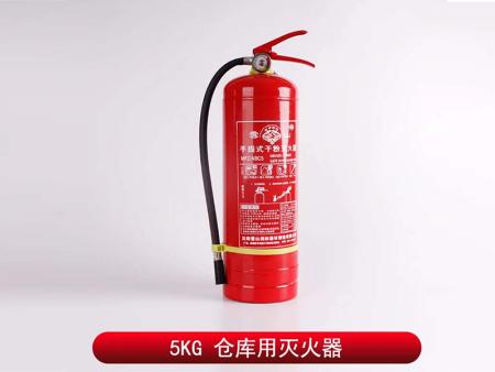 鞍山干粉滅火器|遼寧哪里有供應品質好的干粉滅火器