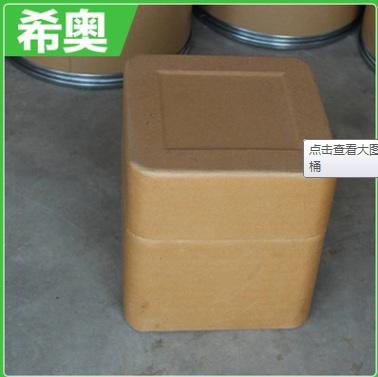 方形桶供货商_南京价位合理的方形桶批售