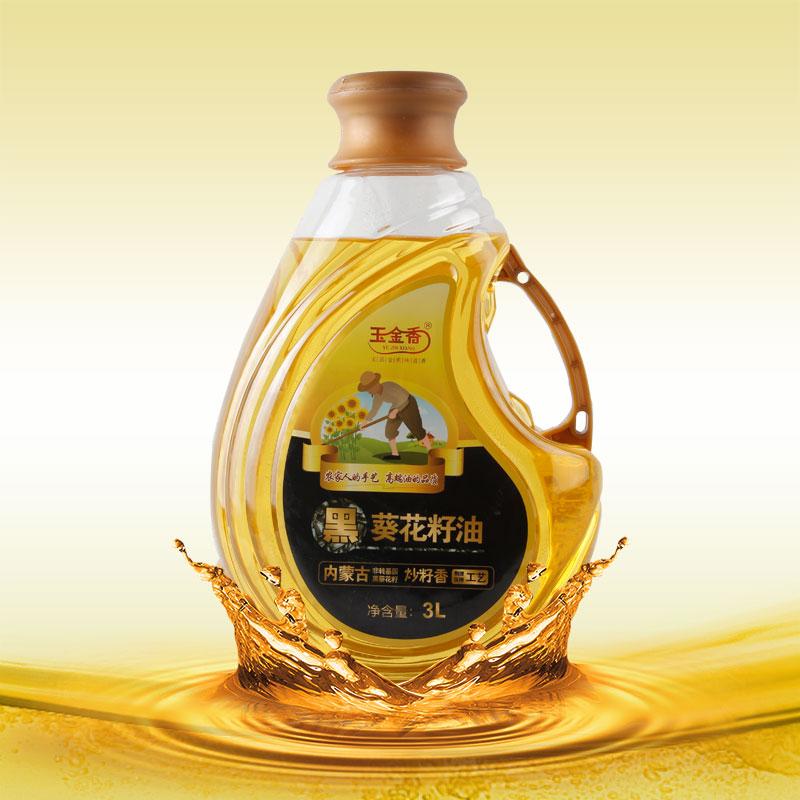 热卖黑葵花籽油推荐