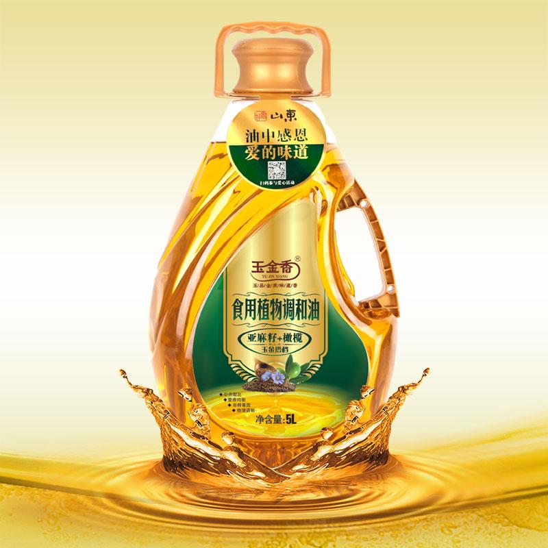 亞麻籽橄欖油代理-知名的亞麻籽橄欖油批發商