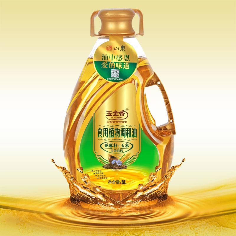 亚麻籽玉米油
