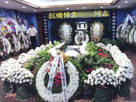 新民殡仪服务-想要合格的殡葬服务服务-就找沈阳百年孝堂