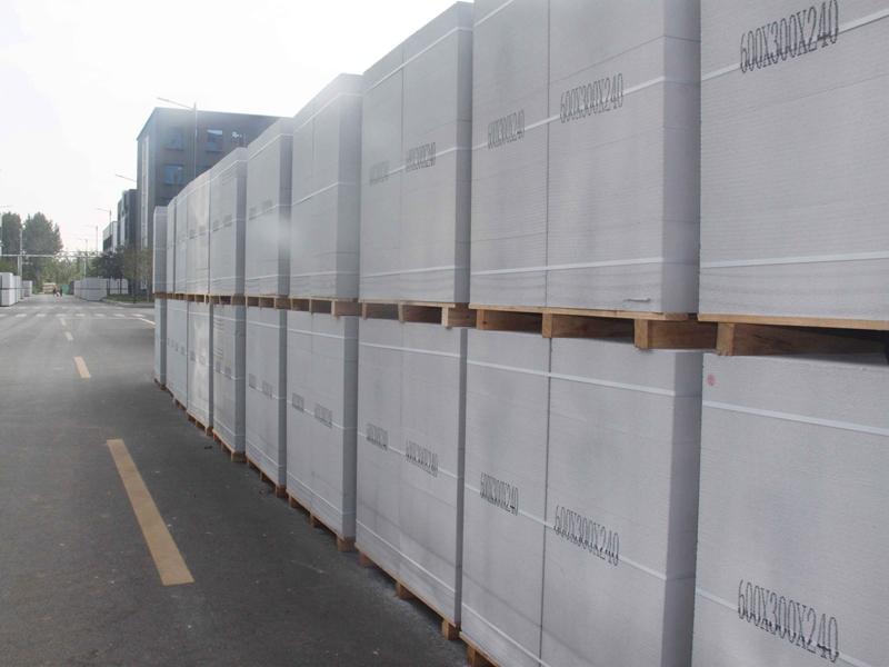 安徽蒸壓砌塊廠家-在哪里能買到好用的蒸壓砌塊