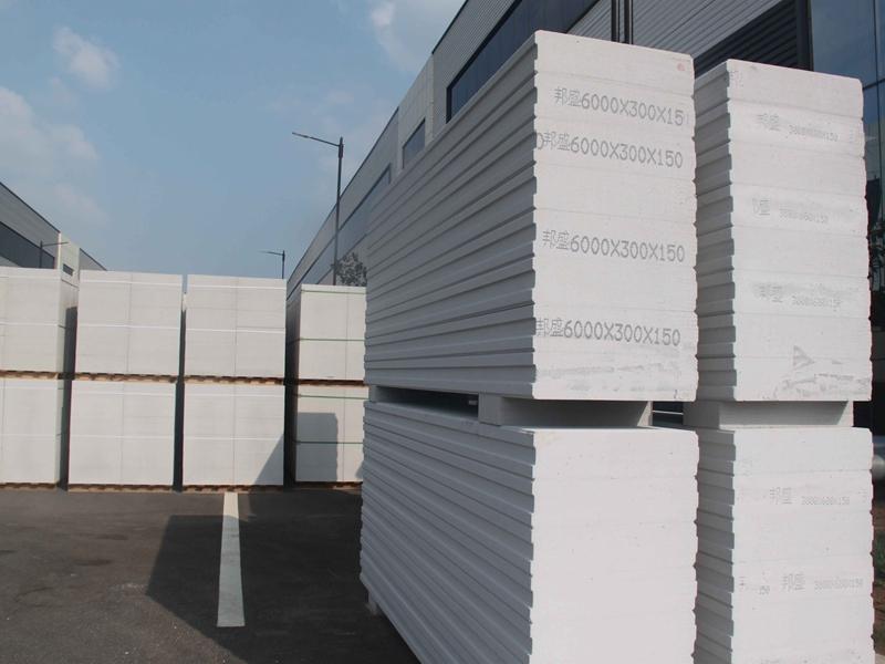 廣東ALC板價格-大量出售山東質量好的ALC板材