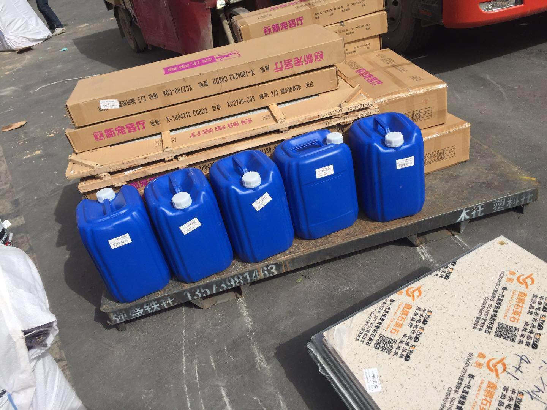 供应氟硅酸 40%含量 25kg/桶