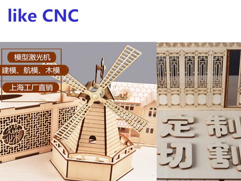 专业的教学激光雕刻切割机-想买好用的教学激光机,就来上海力刻