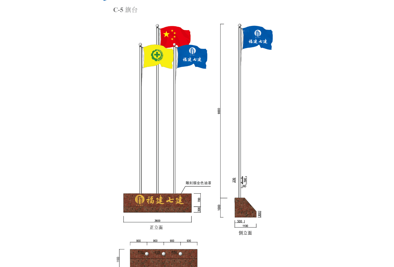 不锈钢旗杆施工-福州旗杆价格