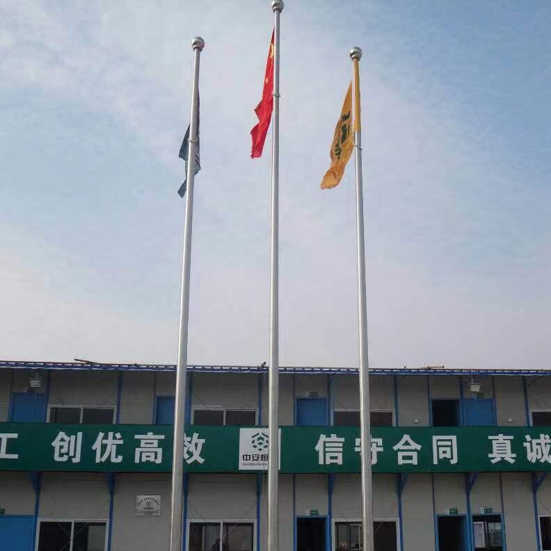 社区旗杆加工|福州高质量的旗杆制作