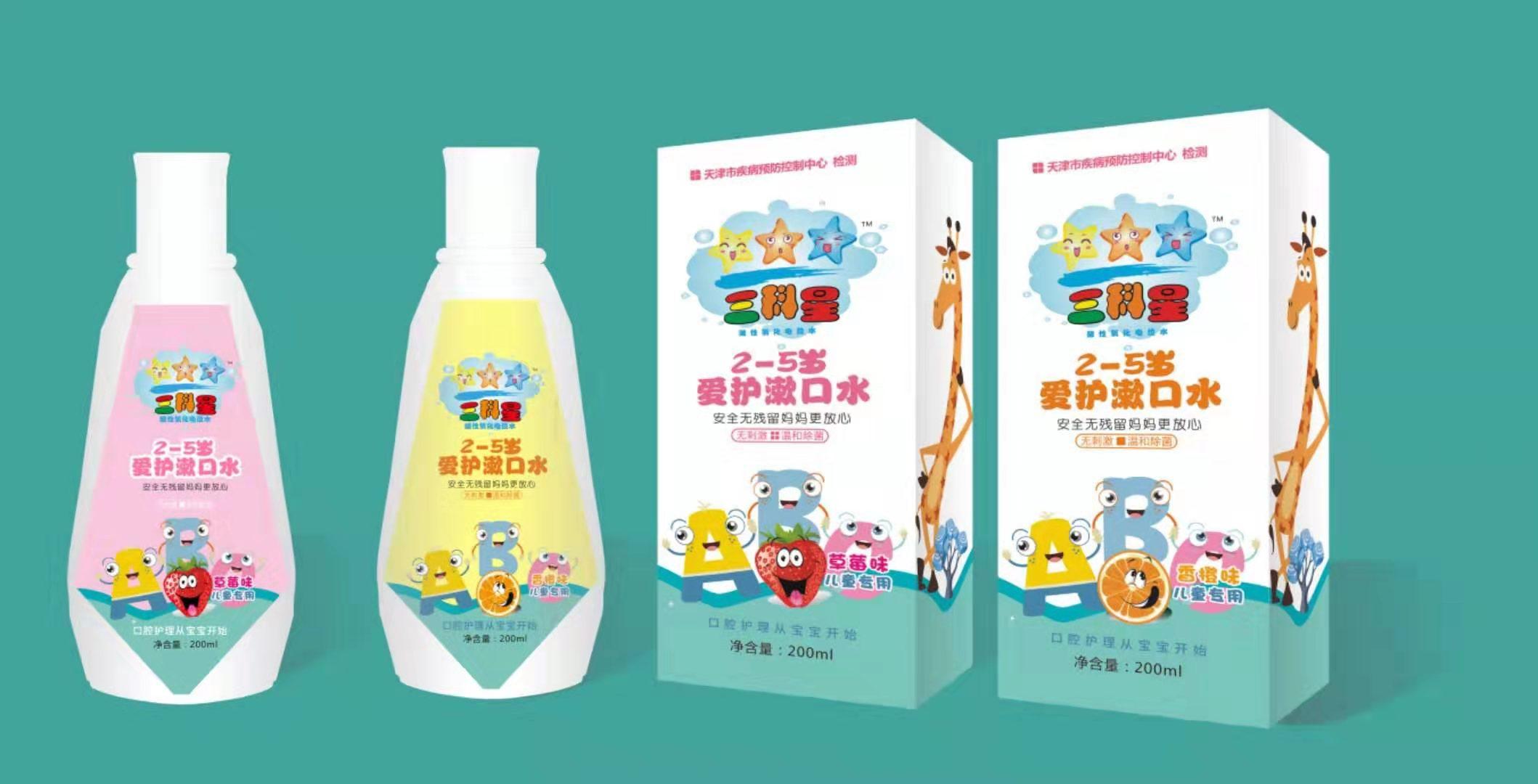 三科星爱护漱口水厂家-郑州供应有品质的三科星爱护漱口水