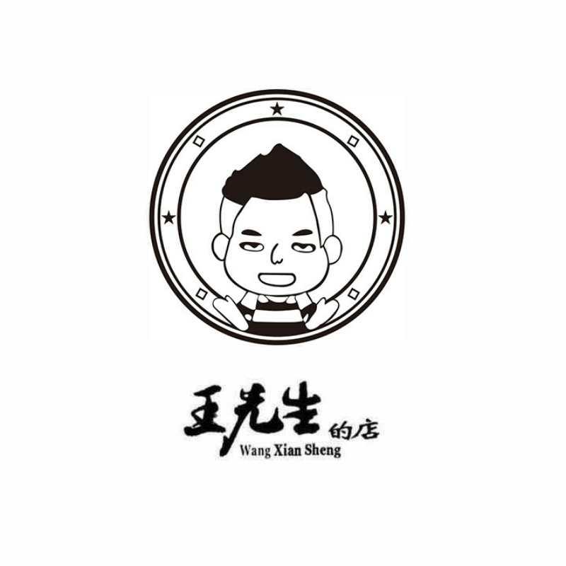 泉州(zhou)市王者之風(feng)餐飲(yin)管理有(you)限公(gong)司