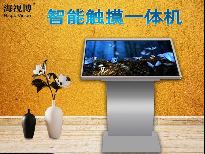 壁挂/竖式广告机50寸,商场专用显示广告机,陕西海视博