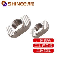 静安3030铝型材-金汉顺金属供应高质量的3030铝型材