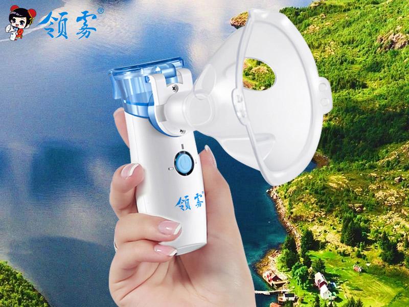 漳州手持式雾化器-常州正元医疗科技专业供应儿童医用雾化器