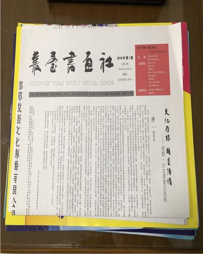 邯郸出版物印刷厂家