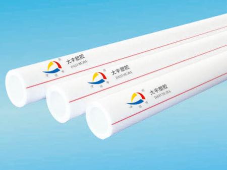 沈阳PPR生产厂家,经久耐用,行业品质之选