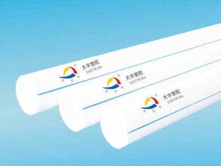 PPR管件厂家-口碑好的PPR管件就在辽宁大宇塑胶制品