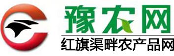 林州特产_小米_核桃_柿饼_红薯粉条_豫农网