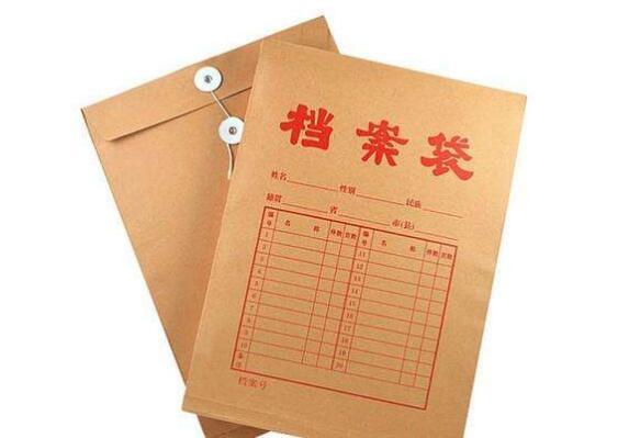 邯郸档案袋印刷厂家