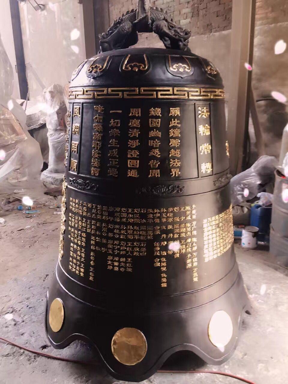 这家铜钟质量真好专业寺院大铜钟定制厂