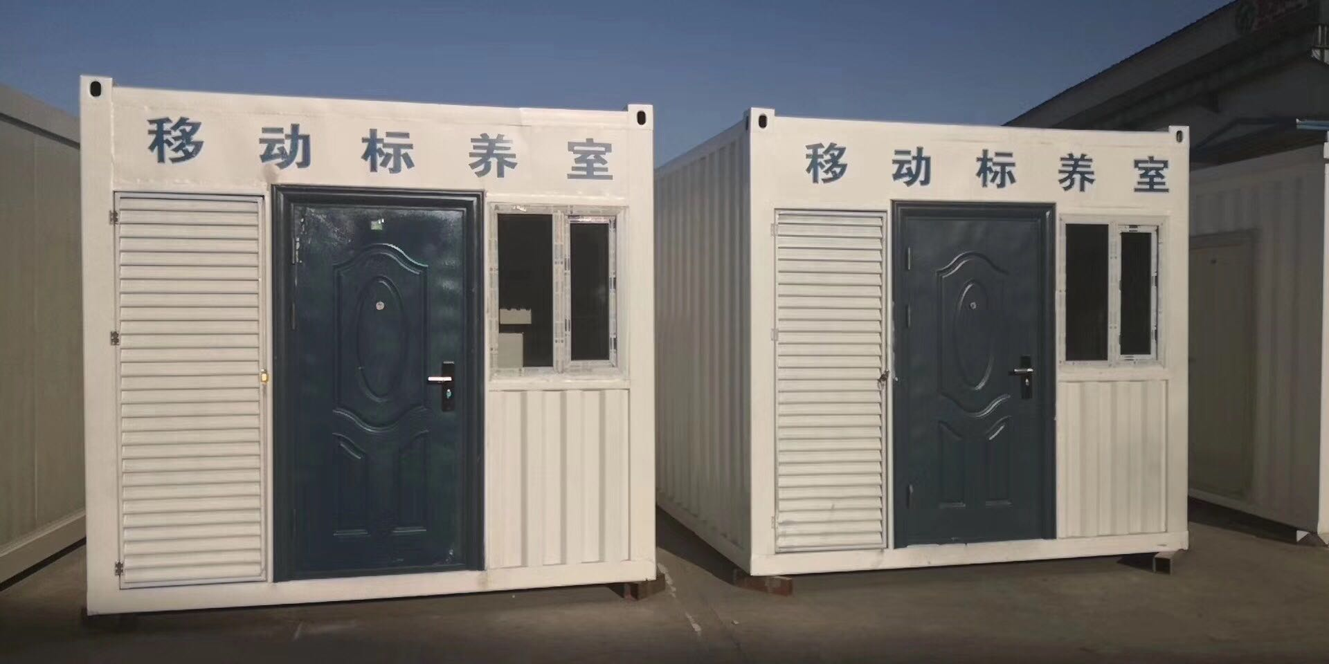 乌鲁木齐新疆移动标养室知名厂家|新疆旧集装箱出租