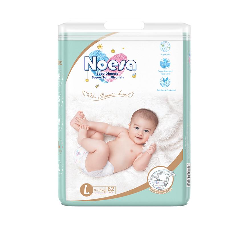 纸尿裤怎么选择宝妈们都在用的纸尿裤---英国NOESA纸尿裤