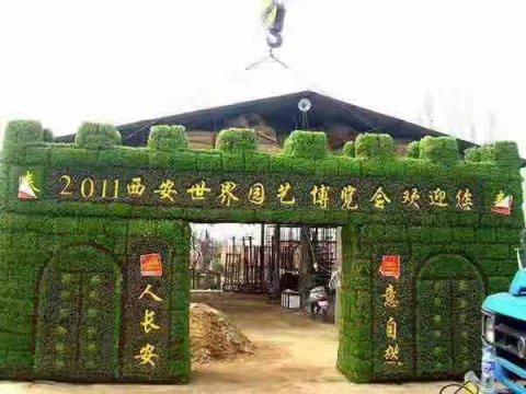 动物绿雕厂家-宿迁动物绿雕专业制作商