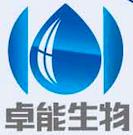 潍坊市卓能生物科技有限公司