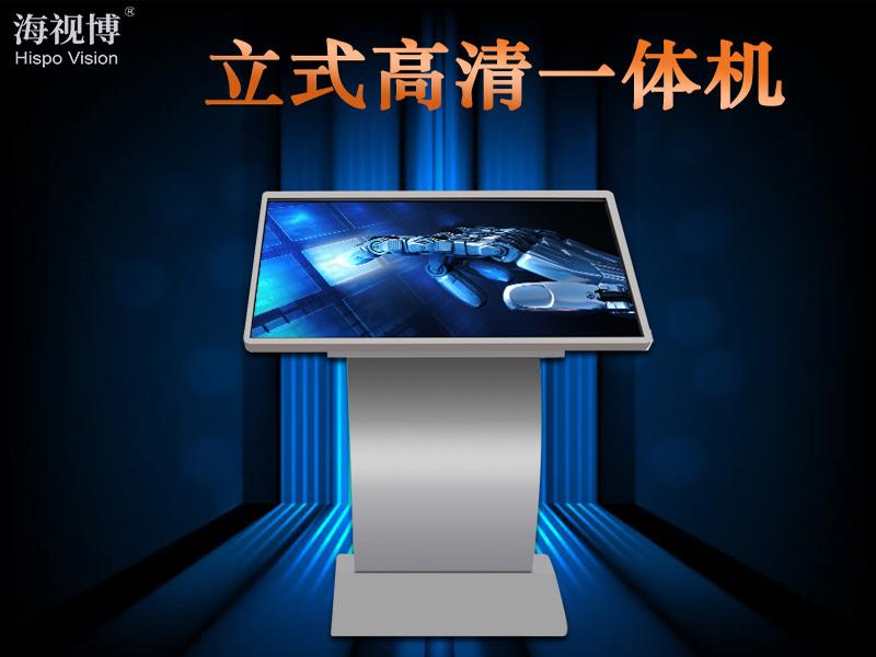 陕西led显示屏广告机厂家,立式壁挂广告机65寸落地式广告机
