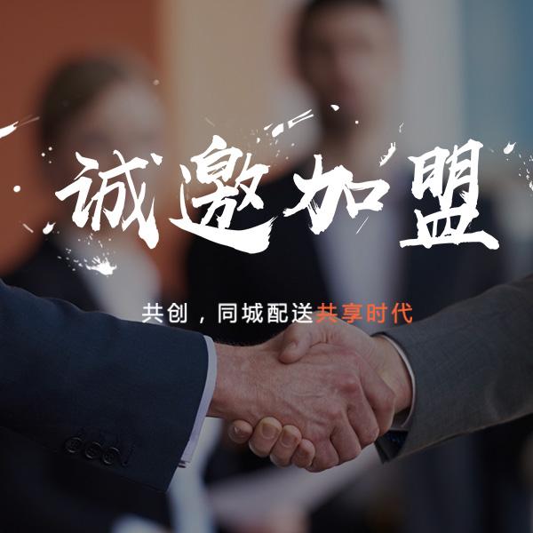 贵州高效的跑腿_温州口碑好的跑腿服务代办代送代办推荐