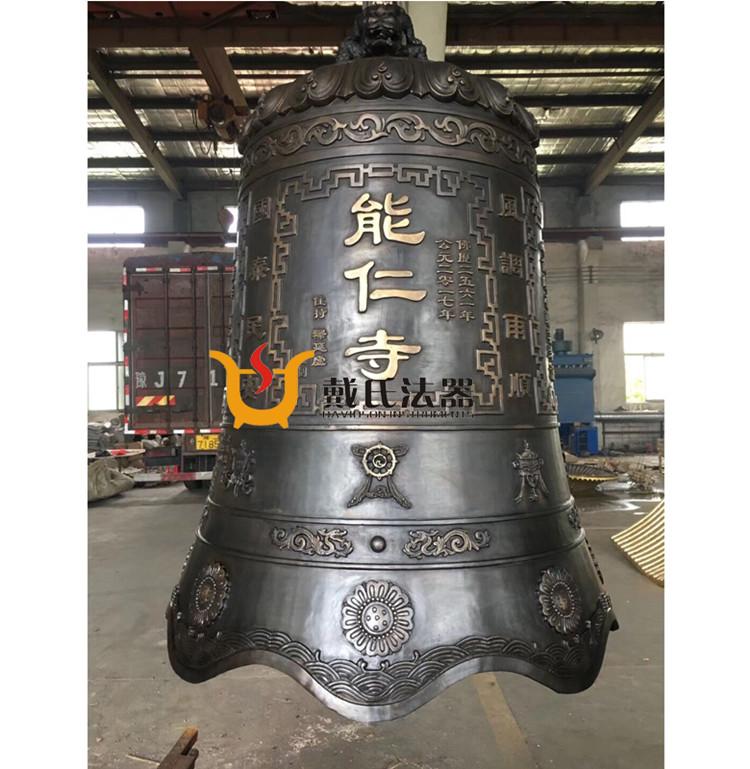 这里找优质铜钟,专注铜钟铸造,定制寺院大铜钟
