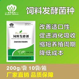 豆渣酒糟发酵剂快速发酵生物饲料发酵剂
