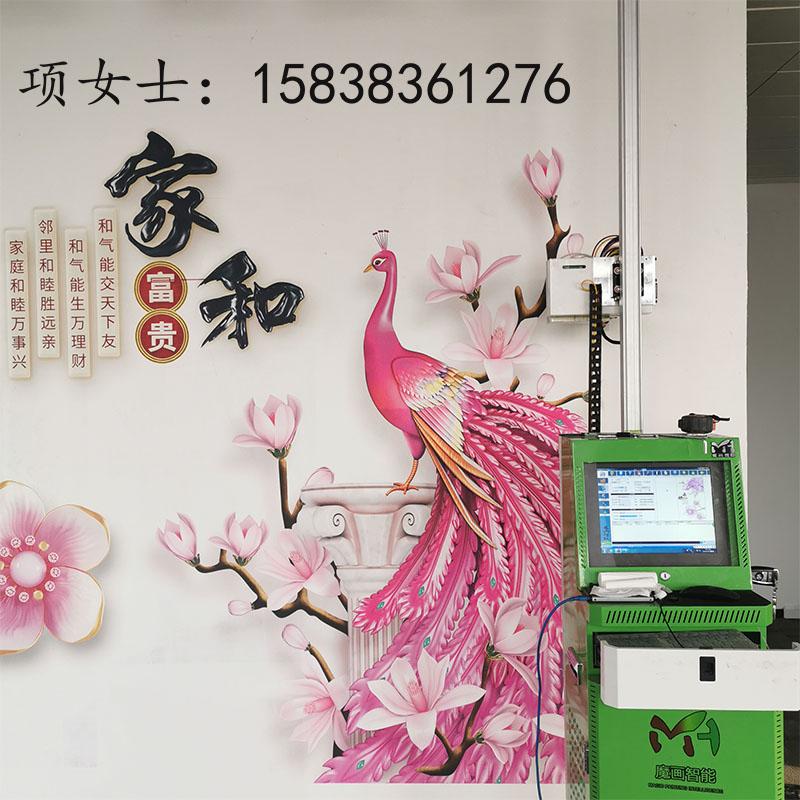 河北 多功能3d墙体立体彩绘机大型室内背景墙18新利娱乐网址