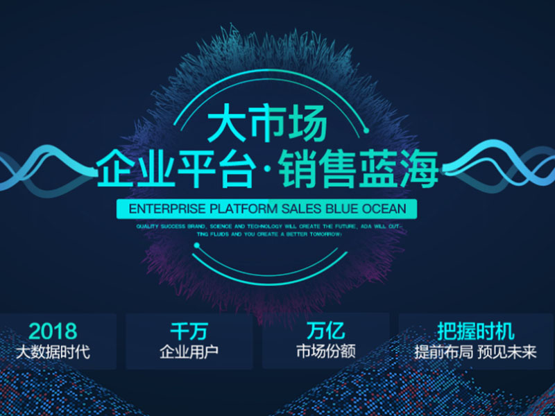 甘肅電銷軟件-蘭州實惠的蘭州電銷軟件供應