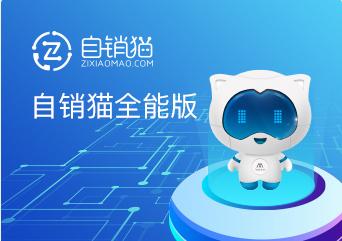 蘭州電銷軟件-甘肅企贏慧科技安全可靠的供應 蘭州電銷軟件