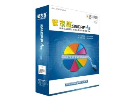 惠州工贸版ERP软件优选秀慧软件-惠州管家婆服务中心